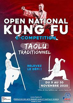 E-compétition de kung fu traditionnel